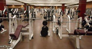 équipement salle de sport